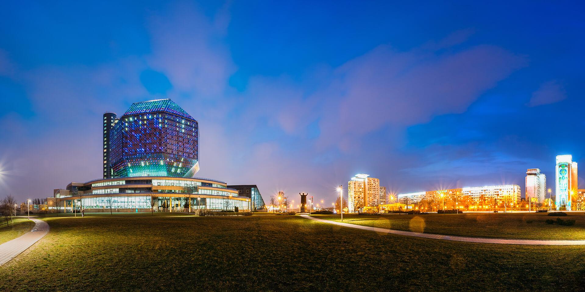 Stadtansicht Minsk, Weißrussland. Fundraising-Seminar mit Dieter Rehmann